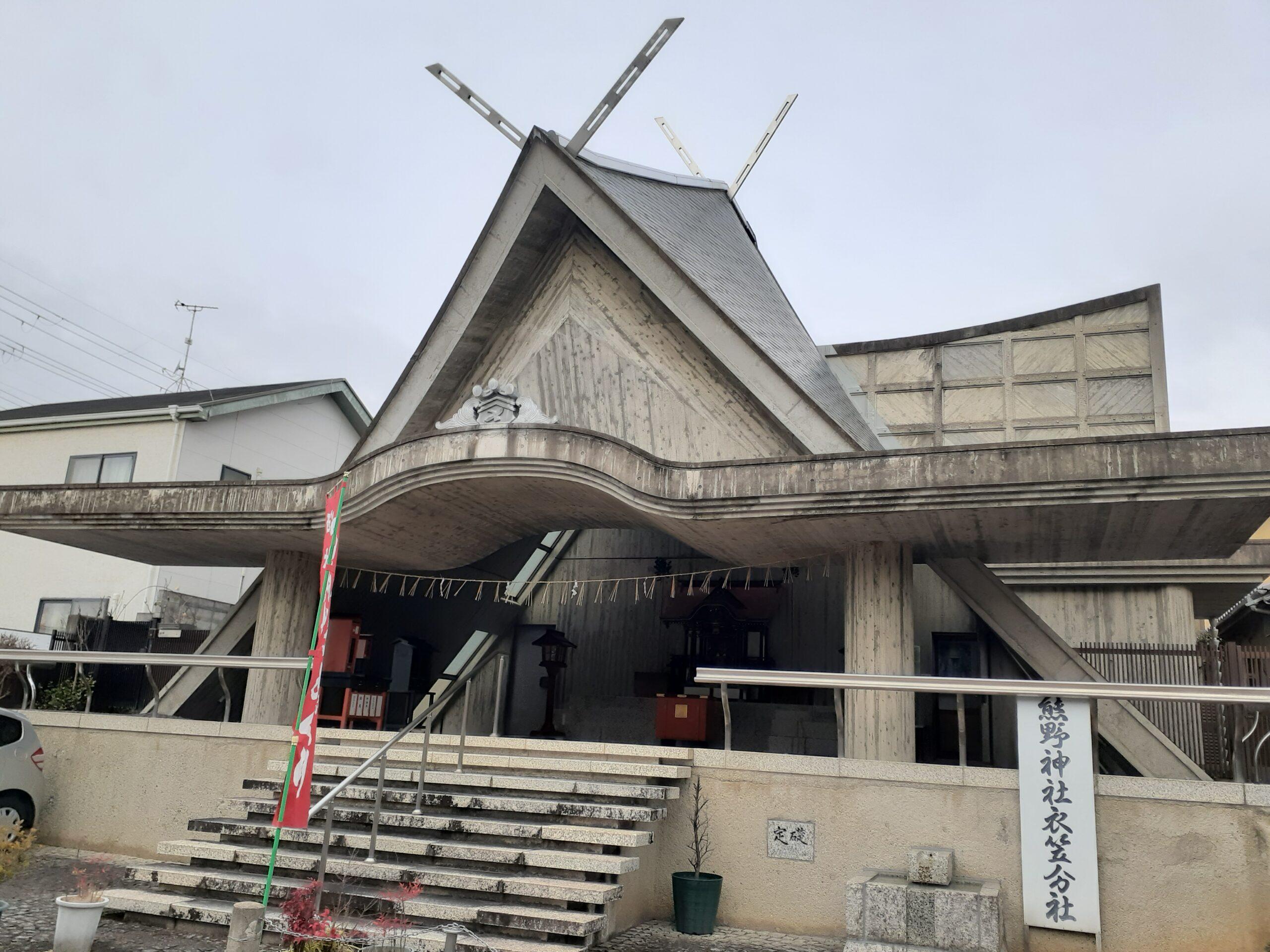 京都 熊野神社 衣笠