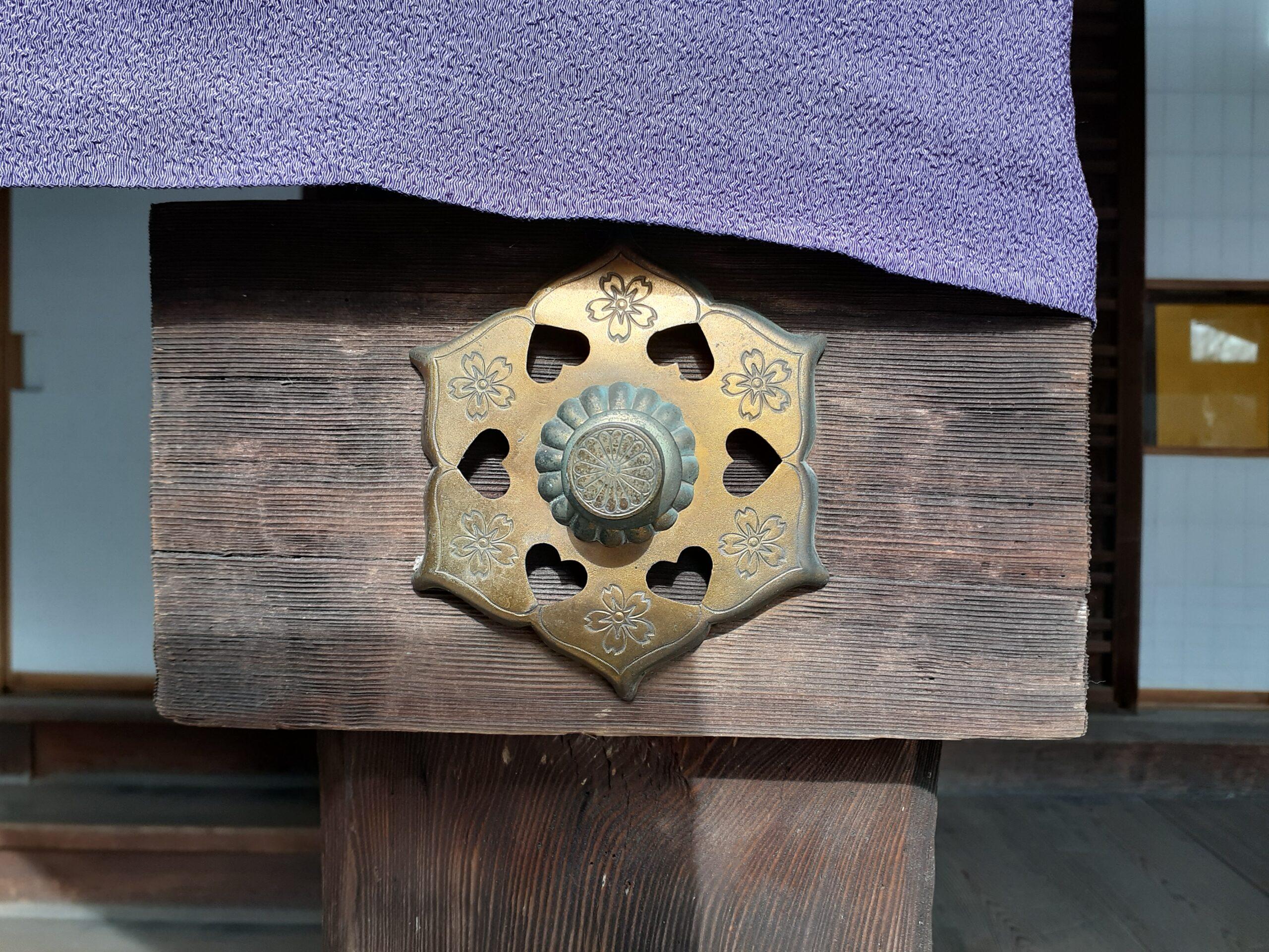 京都 平野神社 ハート