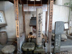 京都 若一神社 神水