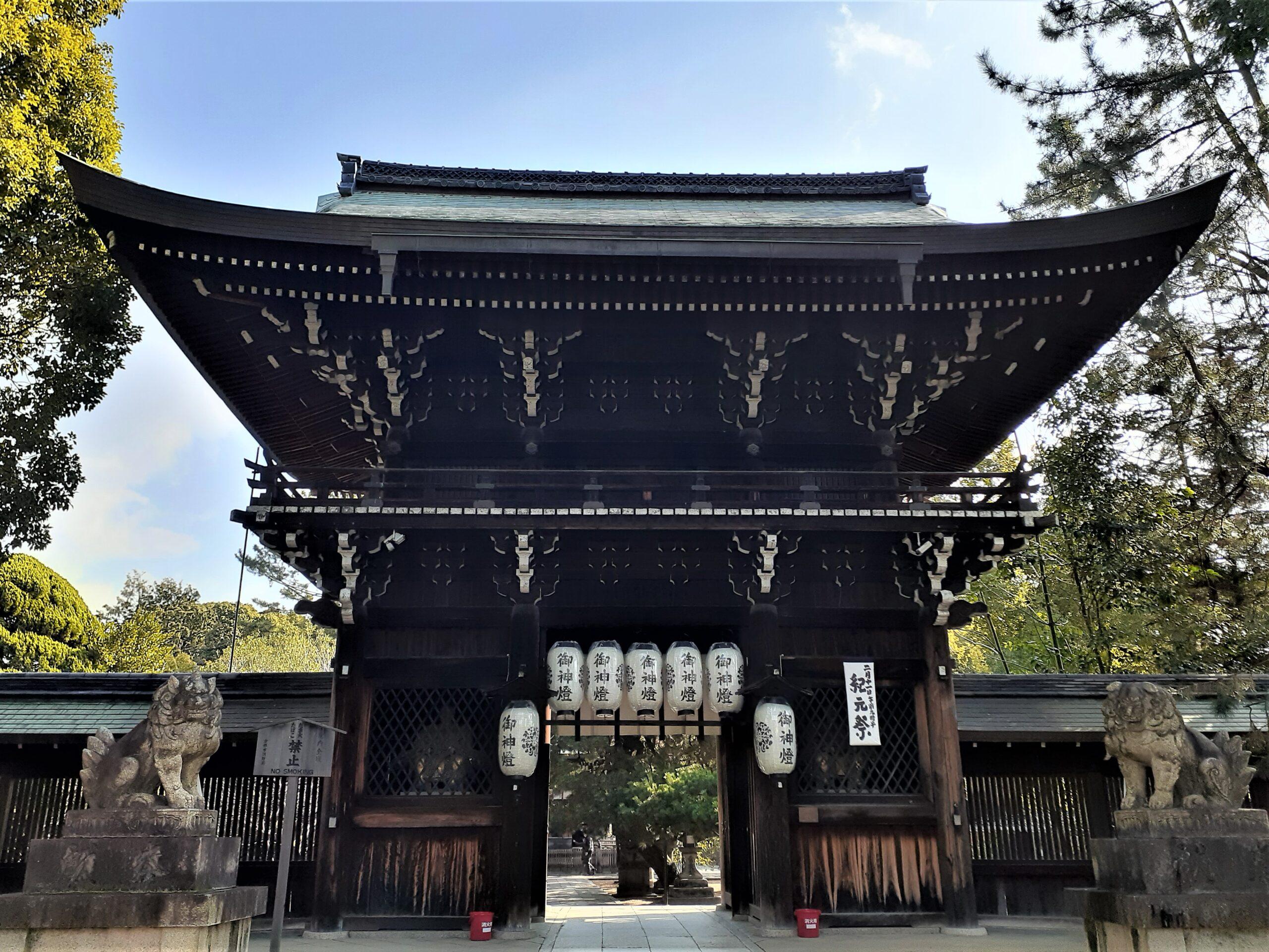 京都 十六社 御霊神社