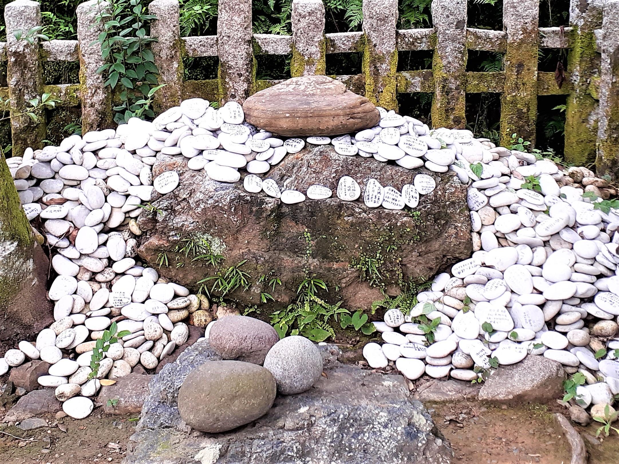 京都 月読神社