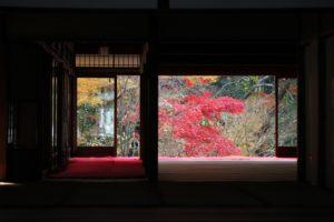京都ご朱印帳|工房沙彩