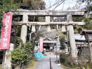 京都 熊野若王子 十六社